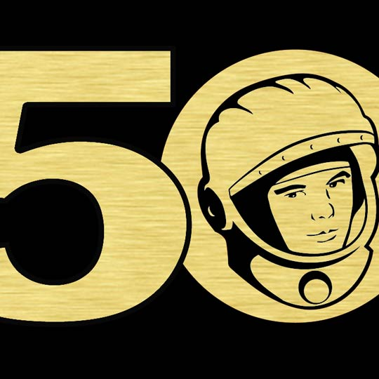 Yuri's Night - 50 Years in Space